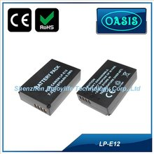 Powerful digital camera battery LP-E12 for canon,durable rechargeable camera battery