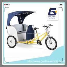 wholesale three wheeler electric pedicab rickshaw trike price china tricycle with back seats
