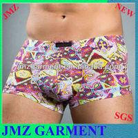 Hot pants underwear,men and women hot sex underwear,skin tight underwear