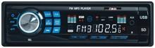 fixed panel 7377/7388 universal car audio remote control /car audio amplifier