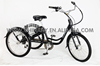 Model GW7015EAdult tricycle/shopping tricycle/disabled tricycle/three wheel bicycle/Old people tricycle/ 7 speeds