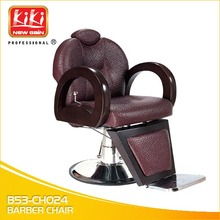 Salon Equipment.Salon Furniture.200KGS.Super Quality.Barber Chair B53-CH024