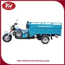 Wholesale high quality 150cc/200cc gasoline engine three wheel cargo and passenger motorcycles for agriculture