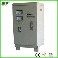 single-phase 10kva servo voltage stabilizer for home