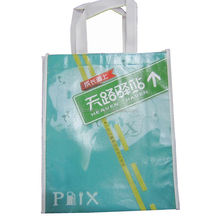 Non woven fashional environment ally-friendly tote bag manufacturer