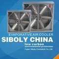 Exaustor de ventilação( armazém ventiladores de ventilação)