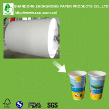 Pe laminated paper cup paper suppliers