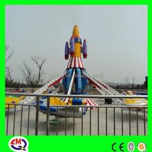 fairground ride self control plane for amusement park