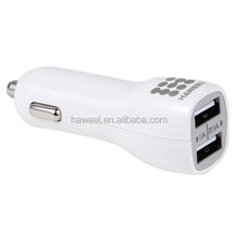 2015 hot selling and high quality HAWEEL Universal Dual USB Ports Car Charger(White)