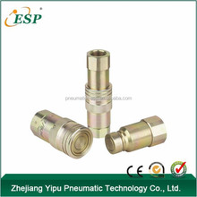AS-PT flat face type hydraulic quick release coupling(steel)