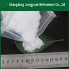 anhydrous magnesium sulfate/magnesium sulphate agriculture fertilizer/magnesium sulphate industrial grade