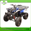 250cc atv 4x4, powerful atv quad / SQ- ATV015