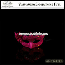 2015 Red Party Masquerade Mask