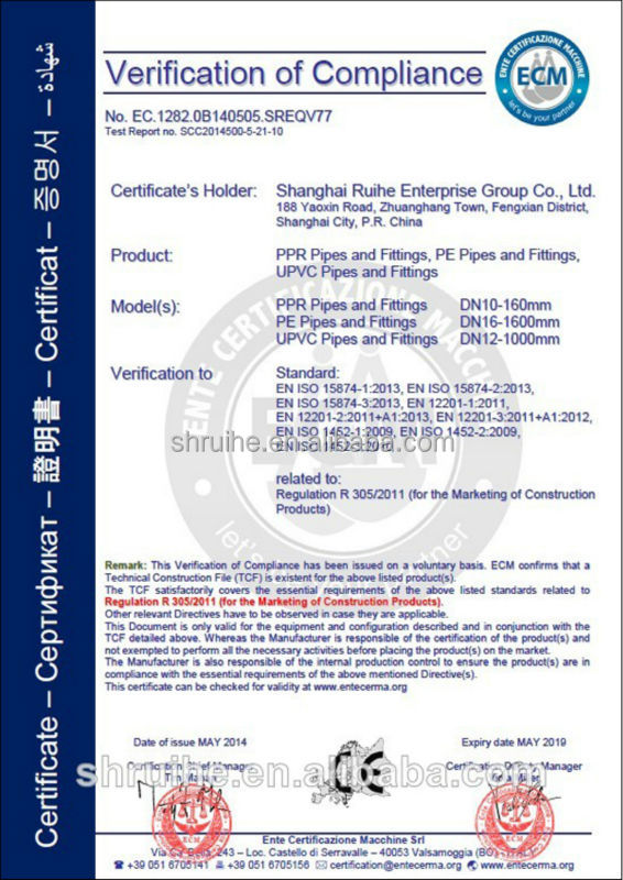 ISO/BS/AS/NZS/ASTM standard pvc pipe fitting grey