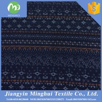 hot sale wholesale custom POLYESTER jacquard denim fabric for garment