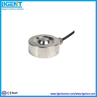 Ligent Load cell miniature weight sensor with high accuracy
