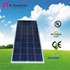 2015 new and hot portable poly 150w sunrise pv solar panels