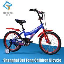 2015 New style high quality high-grade pocket bikes cheap for sale