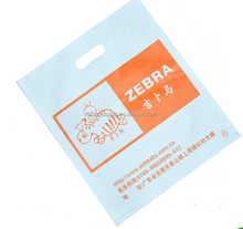 high density polyethylene reusable merchandise bag