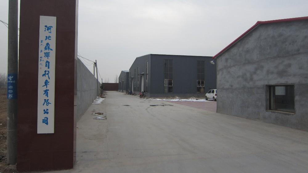 1 Factory gate.JPG