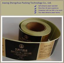 Custom printing sticker label roll