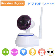hd 360 lens for home use pan tilt wireless p2p wifi ip camera