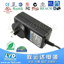 12v battery charger,low price battery charger with bs australian plug