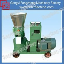 automatic floating fish food feed pellet processing machines price