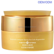 Remove pouch dark circle eye care gel essence