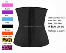 9 steel boned latex corset spanx corset rubber waist cincher natural rubber latex waist trimming corsets
