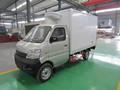 Changan 500-1000kg van refrigerados furgonetas mini