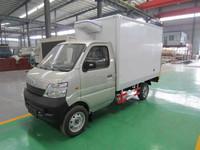 changan 500-1000kg refrigerated van mini vans