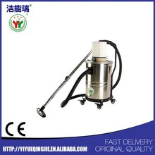 mini pneumatic industrial vacuum cleaner for cleaning explosive objects