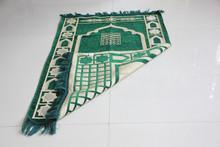chenille muslim prayer rugs and carpet BT-517