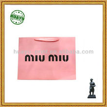 Pink color custom gift/shopping bags printing