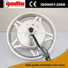 /product-gs/12-inch-brushless-rear-hub-motor-for-electric-wheelchairs-60288496634.html