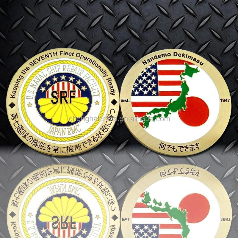 JAPAN naval challenge coin