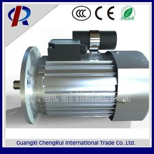 YC series capacitor-start single phase asynchronous electric motors