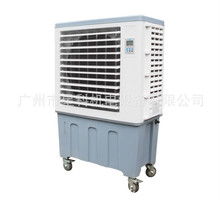 family use energy saving evaporative cooler stand