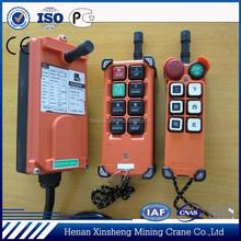 oem wireless remote control power switch 240v