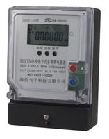 Single Phase Electric Energy Meter,Digital power Meter