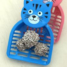 Bar-Shaped Kitty Litter Mineral Manufacturer