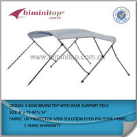 """5 years no color fading 4 BOW BOAT BIMINI TOP KIT GRAY 8FT COVER WITH HARDWARE 8' L x 54"""" H x 79""""-84"""" W"""