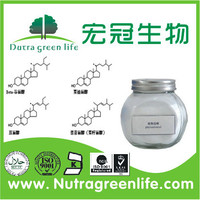 Plant sterol manufacturer 95%/plant sterol 95%. Phytosterol powder/ from soybean oil