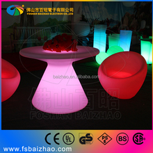 Iluminous high quanlity Salon led coffee furniture/pool table led for bar /event /outdoor party