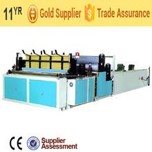 MH-1092/1575/2200/2800 Toilet Paper making Machine