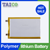 No pollution clean energy polymer lithium battery 3.7v 7200mah