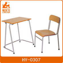 School furniture delhi