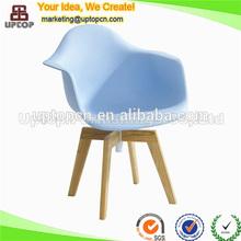 Patas de madera de balanceo modernos coloridos silla de plástico al aire libre (SP-UC027)
