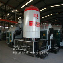 coal fired chain grate vertical thermal oil boiler